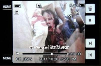 ghazafi دانلود کلیپ کشته شدن معمر قذافی   فیلم جسد قذافی در دست انقلابیون لیبی