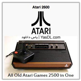 All-Old-Atari-Games-2500