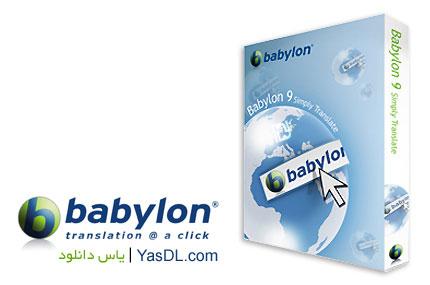 دانلود نسخه جدید دیکشنری بابیلون Babylon Pro v9.0.4 r26