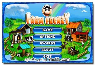 [Farm-Fenzy جاوا
