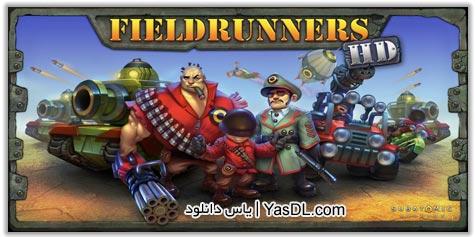 Fieldrunners HD