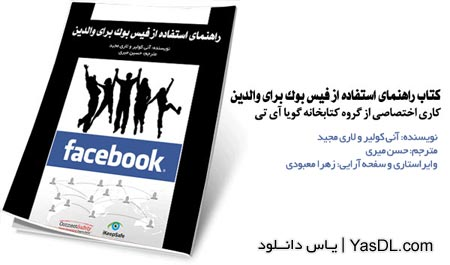 Handbook-for-Parents-Facebook