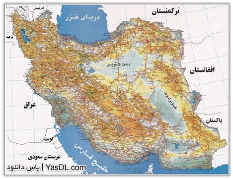 دانلود نقشه ایران   نقشه کامل راه های ایران (مناسب برای مسافرت)