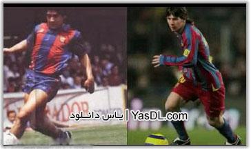 کلیپ مقایسه مسی و مارادونا
