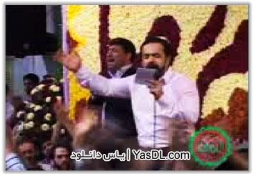 Milad-Imam-Reza-Karimi