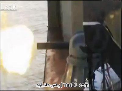 دانلود کلیپ فوق العاده دیدنی درگیری ناو روسی با دزدان دریایی سومالی