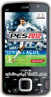 PES-2012-java موبایل
