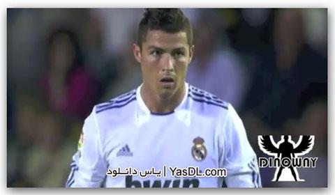Ronaldo-2012