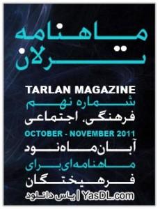Tarlan-Aban90