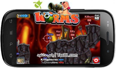 Worms_Android_game