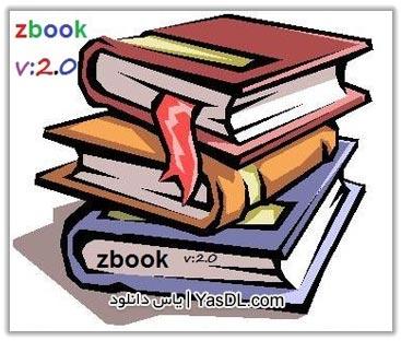 کتاب ZBook