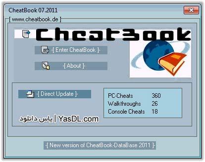 دانلود نرم افزار چیت بوک CheatBook DataBase 2012