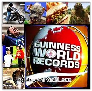 رکوردهای جهانی گینس