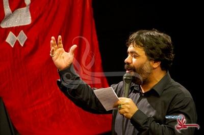 دانلود مداحی شب چهارم محرم ۹۰ از محمود کریمی