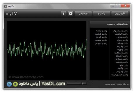 دانلود myTV 7.3 نرم افزار پخش شبکههای ماهواره ای فارسی با اینترنت