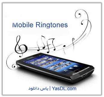 رینگتون موبایل
