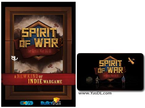 تصویر از دانلود بازی کم حجم Spirit of War برای کامپیوتر