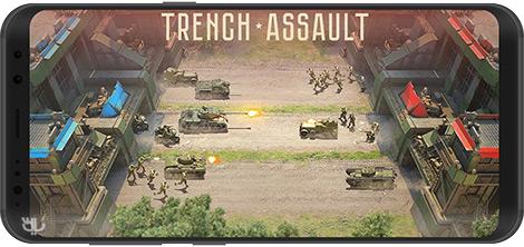 تصویر از دانلود بازی Trench Assault 2.8.1 برای اندروید + نسخه بی نهایت