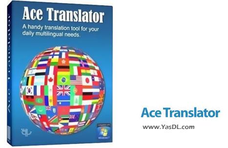 Ace Translator 16.3.0.1630