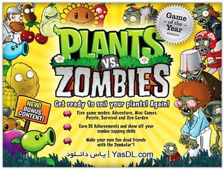 دانلود آخرین نسخه بازی پلانتس و زومبای Plants VS Zombies v1.2.0.1073 قابل حمل