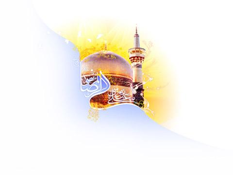 دانلود مولودی امام رضا (ع) سال 90 از محمود کریمی