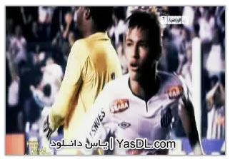 دانلود کلیپ بهترین گل سال 2011 توسط نیمار