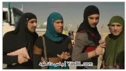 دانلود کلیپ تبلیغ ضد ایرانی سامسونگ برای اسرائیل