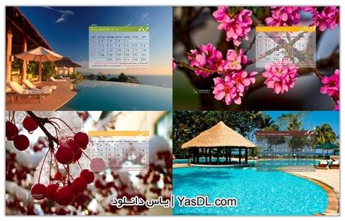 Calendar_year_1391