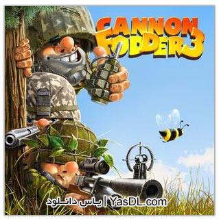 Cannon-Fodder-3-2012