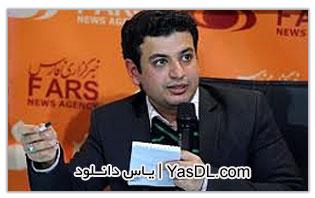 دانلود کلیپ تصویری سخنرانی جدید استاد رائفی پور مهر ماه 90