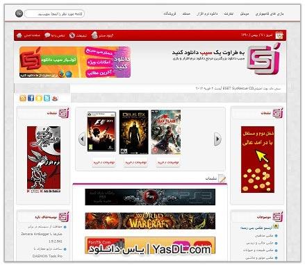 دانلود قالب جدید سایت سیب دانلود SibDownload برای وردپرس