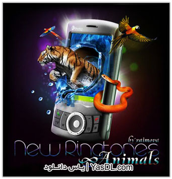 دانلود صدای حیوانات برای رینگتون موبایل Animals Ringtones