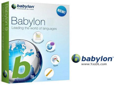دانلود Babylon Pro 10.5.0 r15 - دیکشنری بابیلون