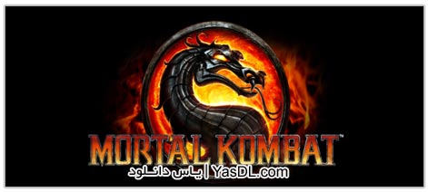 دانلود بازی Mortal Kombat Ultimate HD v2.0 2012 برای PC