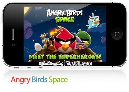 دانلود بازی Angry Birds Space 1.4.0 HD + Premium آندروید