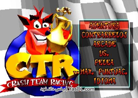 دانلود بازی کراش ماشینی Crash 4 Team Racing برای کامپیوتر