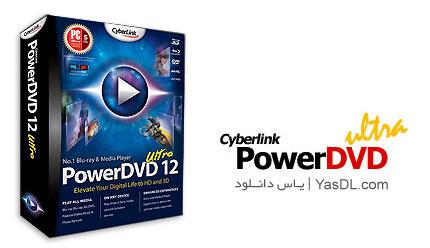 دانلود CyberLink PowerDVD Ultra 14.0.4412.58 پلیر قدرتمند