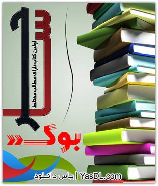 Ebook_Saher_91