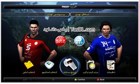 دانلود پچ لیگ برتر ایران Persian Mw Patch v1.3 برای PES 2012