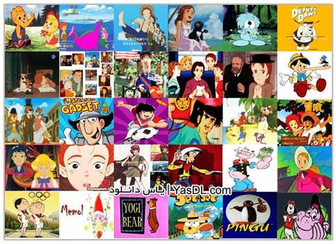 old-classic-cartoon-music دانلود تیتراژ و آهنگ کارتون های قدیمی برای رینگتون موبایل