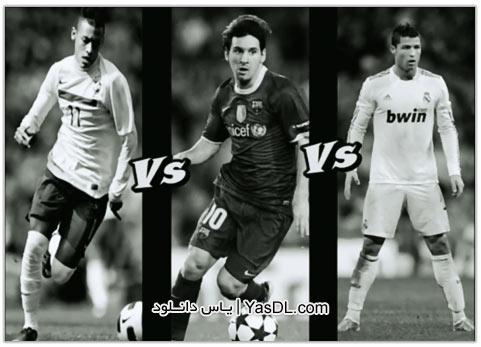 Neymar-vs-Ronaldo-vs-Messi-2012