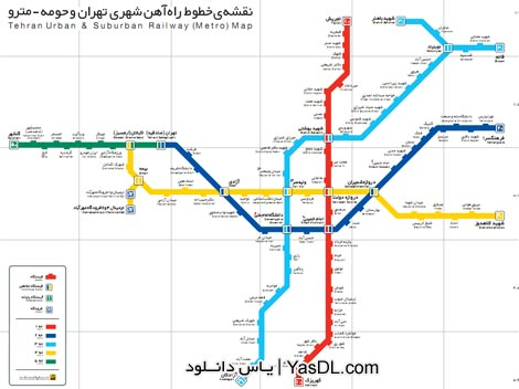 دانلود نقشه جدید خطوط متروی تهران سال 91 با فرمت PDF و کیفیت بالا