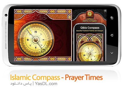 islamic-compass-prayer-times