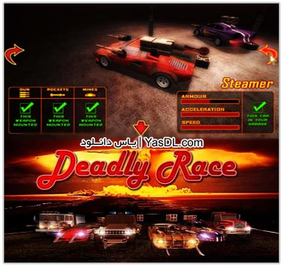 Deadly-Race-Car-Game