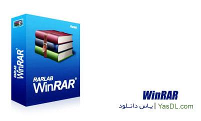 دانلود WinRAR v5.11 Final x86 & x64 + Portable   نرم افزار فشرده سازی