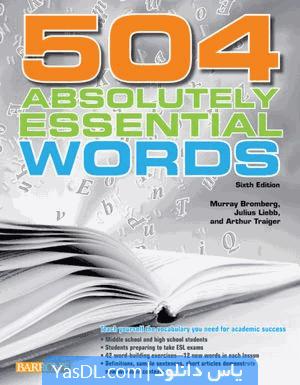 دانلود نرم افزار فارسی آموزش 504 لغت کاربردی انگلیسی برای مکالمه