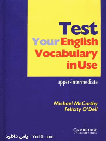 دانلود کتاب آموزش کاربرد واژگان انگلیسی   Test Your English Vocabulary in Use