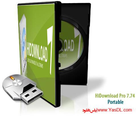 دانلود HiDownload Platinum 8.25 - نرم افزار مدیریت دانلود