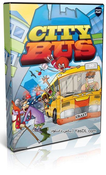دانلود بازی کم حجم و خنده دار رانندگی با اتوبوس City Bus