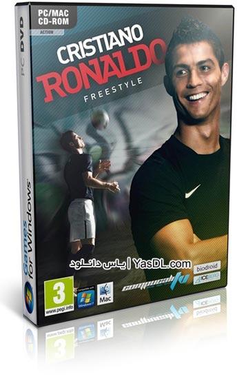 cristiano-ronaldo-freestyle-2012